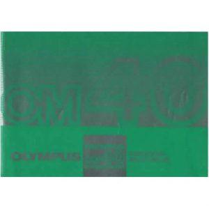NOTICE ORIGINALE OLYMPUS OM 40