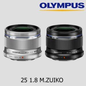 Olympus E M10 Iii 12 200 35 63 Foto Trade Luxembourg